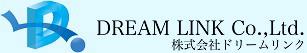 株式会社ドリームリンク-会員様専用情報サイト-